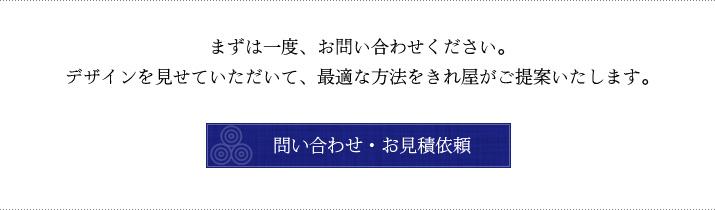page_kireya_shigoto_02